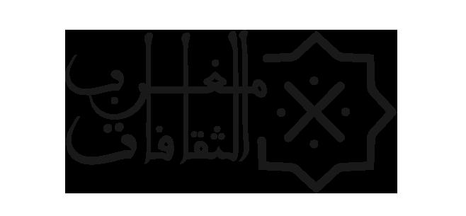 Maroc-Cultures